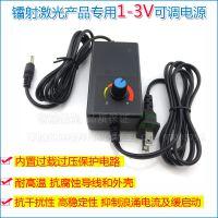 厂家直销点状一字十字激光定位灯 1-3V可调镭射激光器亮度电源