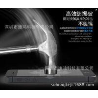 iphone4手机 钢化玻璃膜专业厂家泰尔