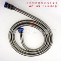 余姚厂家直销SJ030热卖型花洒软管 304不锈钢软管 淋浴软管 花洒管 弹簧管