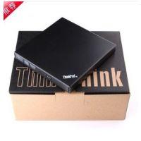供应超薄ThinkPad IBM 外置光驱 DVD刻录机 USB光驱 IBM笔记本光驱