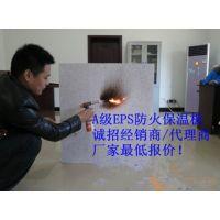 聚合聚苯板,a级不燃聚苯板,外墙聚苯保温板,新型防火聚苯板