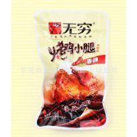 供应广东盐焗鸡真空袋 铝箔袋 麻辣鸡爪袋 食品级优质尼龙真空袋