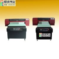 【火爆上市】玻璃衣柜们彩绘机 印花机厂家直销 万能UV打印机厂家