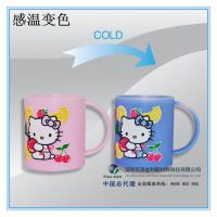 【添金利】感温变色粉 温变粉 用于注塑印刷印染喷涂等工艺