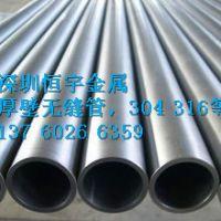优质316不锈钢无缝管,无磁不锈钢毛细管,不锈钢精轧管
