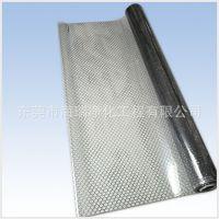 透明防静电帘 透明门帘 PVC防静电网格帘 透明防静电门帘