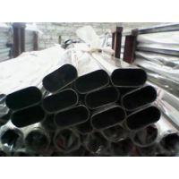 永穗不锈钢专业生产【直销24.9*40厚0.5-3.0】304不锈钢椭圆管|馒头型管|拉手管||