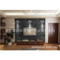 碧岩环保竹炭除甲醛客厅卧室墙面中式仿古装修风格电视背景墙墙砖