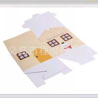 义乌供应圣诞彩盒 礼品精品盒 瓦楞纸盒 包装 纸盒批发厂商定制