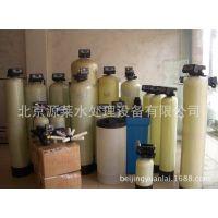 富莱克全自动软化水设备,锅炉软化水装置,钠离子交换器,软水器