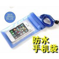 正品新款手机防水袋苹果手机钥匙首饰防水包系带三道压扣游泳用品