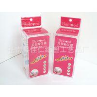 透明折盒 塑料包装盒 PVC塑胶包装盒 透明pvc包装  透明包装盒