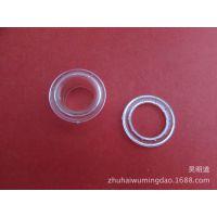 厂家直销,各种规格塑料鸡眼 2.0厘米透明G眼 品质保证 全新材料