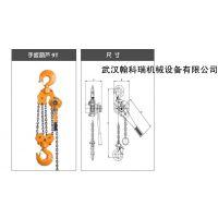 韩国大山手板葫芦D1系列D15型单链起重量1.5吨进口手扳葫芦