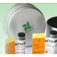 供应毛两面针素,飞龙掌血内酯,Toddaline对照品 标准品