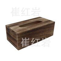 厂家热销实木烧色抽拉式餐巾纸盒 木制抽纸盒定做桐木松木纸抽盒
