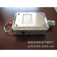 矿用甲烷传感器外壳