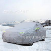 【升级版】六防汽车车衣真正厂家SUV 车罩 移动车衣