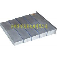 cnc加工中心导轨伸缩式钢板防护罩 电脑锣伸缩式防护罩