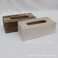 懒人用品创意家居 定制木质抽纸盒 新款餐巾纸盒特价定做批发