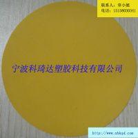 供应抗紫外线氯丁橡胶贴合190T涤纶复合布 沙滩椅用面料