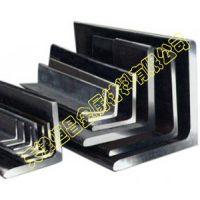 供应西安不锈钢角钢价格 不锈钢角铁规格型号 不锈钢角铁批发