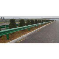 供应批发湖南高速公路防撞护栏 厂家批发热镀锌钢护栏 波形建筑防护栏
