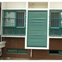 百叶窗价格济南锌钢百叶窗图片泰安百叶窗专业制造供应全国
