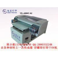 台州木质手机挂件打印机 木制钥匙扣喷绘机器 UV浮雕彩色打印设备