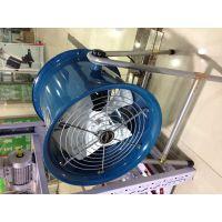 上海德东电机厂的 轴流风机 SF4 款式:岗位式,电压220V