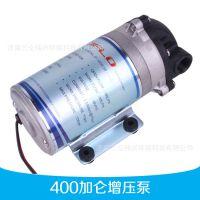 400G水泵36V| 增压泵|RO反渗透纯水机|净水|直饮水机 沃特丹泵
