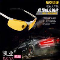 经典6806运动户外航空铝镁夜视偏光镜时尚太阳镜墨镜超轻驾驶男士
