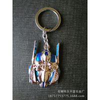 【生产批发】电影变形金刚彩色狂派新款钥匙扣挂件 时尚动漫饰品