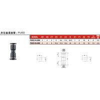 供应PUSD04-03M 变径接头 微型迷你异径直通小接头