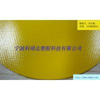 供应PVC涂层夹网布水袋凉垫面料黄色环保无毒