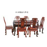 供应出售明清红木餐桌-宏艺轩***经典