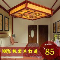 供应现代中式吸顶灯牡丹富贵羊皮灯餐厅卧室书房灯客厅走廊壁灯7017