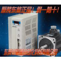 供应东能伺服电机EPS-TA06D5134 来自顶端技术东能伺服驱动器假一罚十