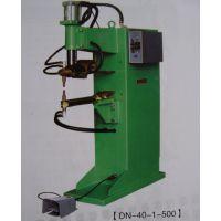 青岛新州焊机 供应 DN-40-2-500 气动交流点焊机