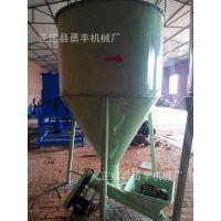 厂家直销济南干粉砂浆搅拌机腻子粉搅拌机