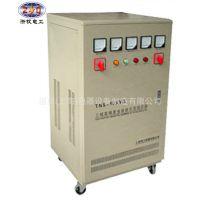 稳压器公司 三相全自动交流稳压器 低电压稳380v稳压器