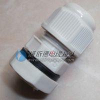 塑料电缆防水固定头|尼龙电缆接头LT7s-PG7