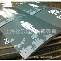 供应金属板材及各类板材喷涂丝印,丝网印刷加工,标示标牌制作