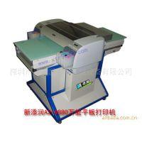 港澳台***优惠的 新添润 平板打印机新添润万能平板打印机国际品牌