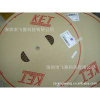 【KET连接器,端子ST730119-2】【现货】【期货】