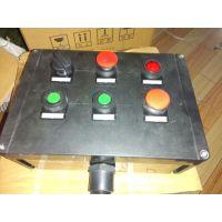 BXK8061带总开关防爆防腐控制箱加工