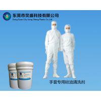 推荐炅盛E065硅油清洗剂无味 不锈钢清洗剂