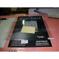 厂家直销 ipad2/ipad3 ipad5屏幕保护膜 ipad Air保护膜