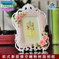 !6寸嫩粉玫瑰花欧式树脂花架镂空相框创意相架婚纱照片画框