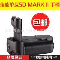 佳能 canon 5D Mark II BG-E6 单反相机手托柄 相机手柄电池盒